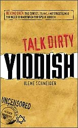 Yiddishcover